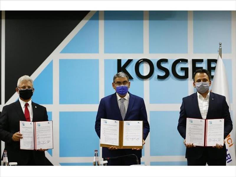 KOSGEB, TÜGVA ve GİV Arasında İyi Niyet Protokolü İmzalandı
